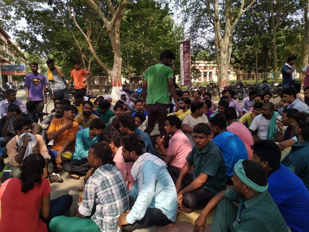 IIT BHU Students Protest