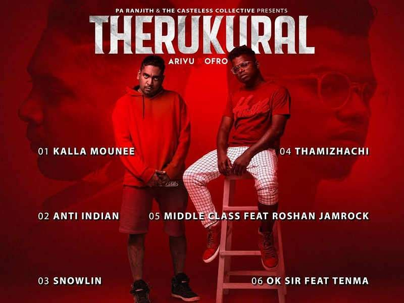 From Anti-Indian to Asifa, how Therukural has changed the