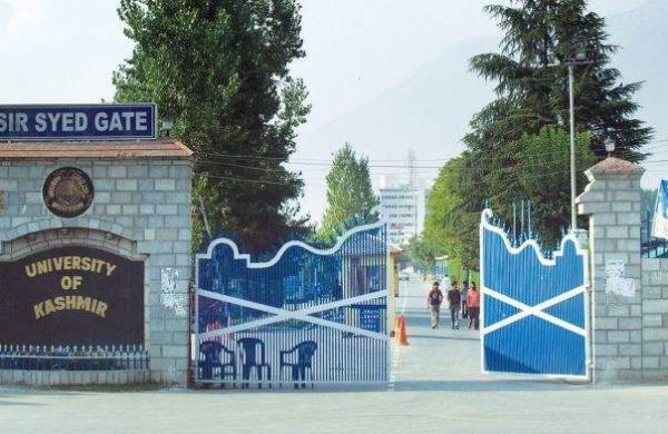 Kashmir-University-KU