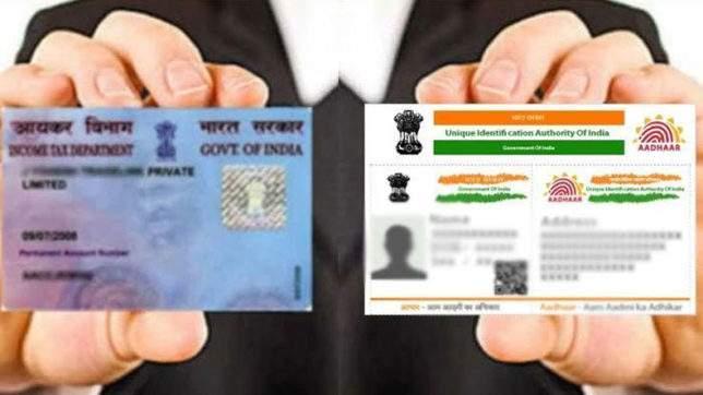 Pan & Aadhar Card
