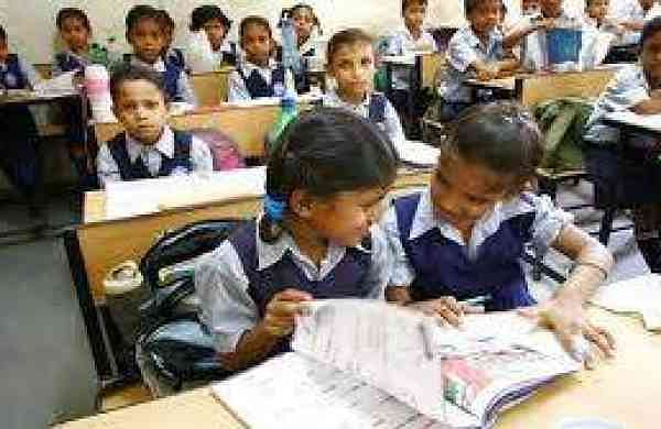 Education union budget