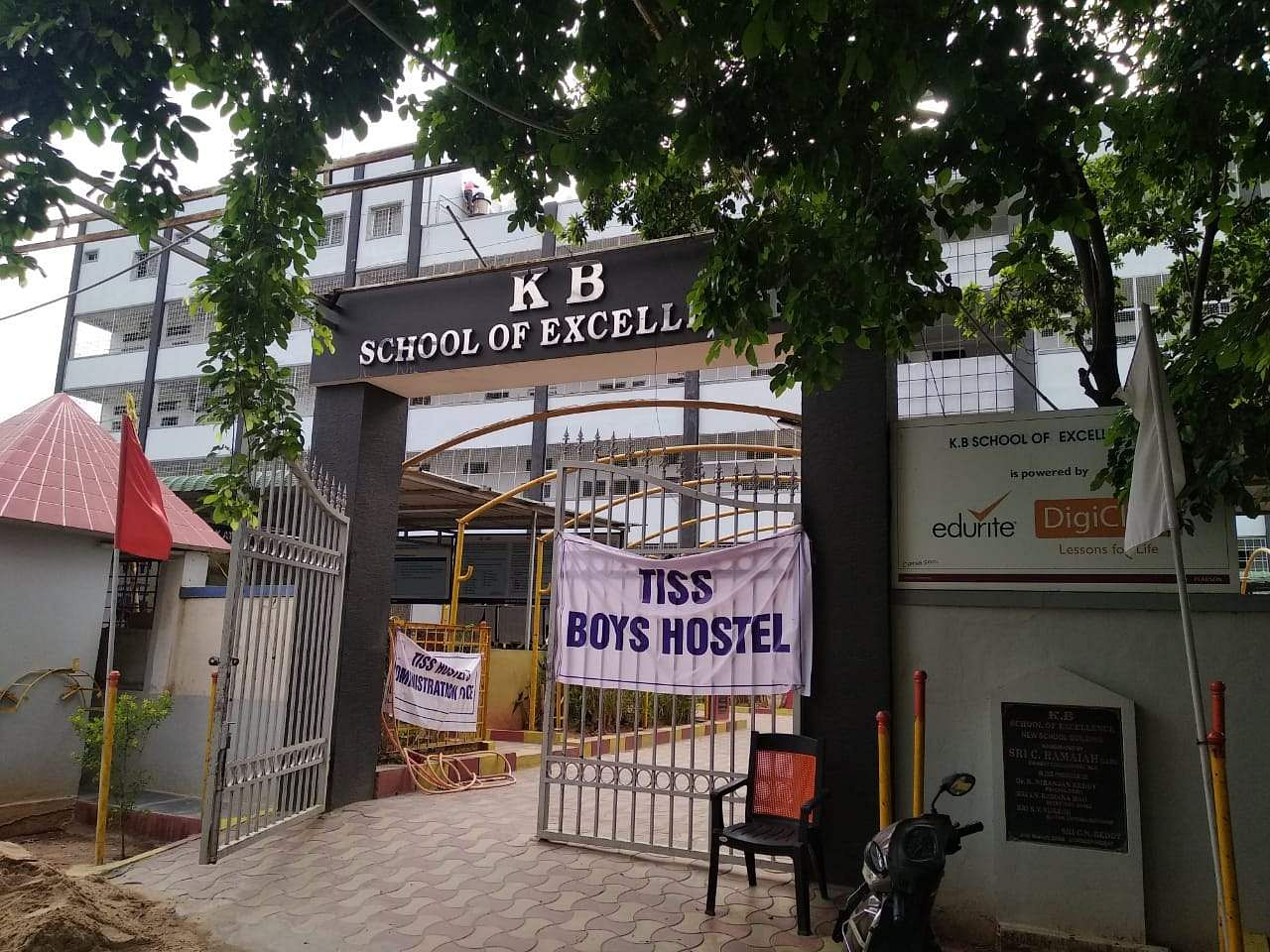 TISS Hostels Hyderabad