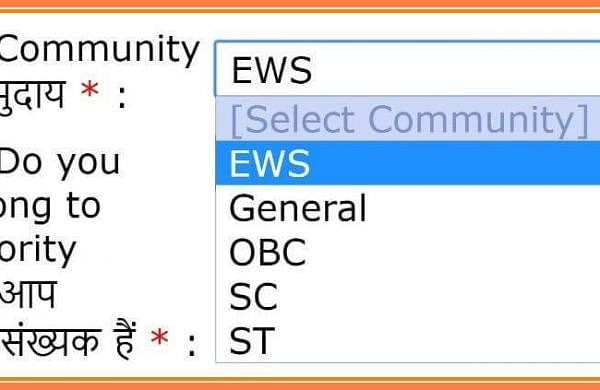 EWS-Reservation-in-UPSC-Civil-Services-Examination