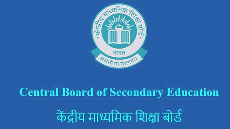 CBSE-10th-Result-2019-2