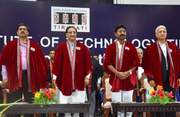 HRD Minister Ramesh Pokhriyal