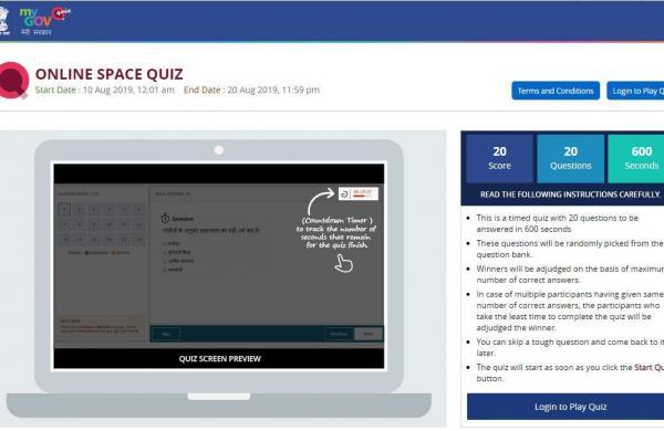 online space quiz