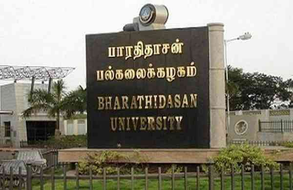 Bharathidasan University