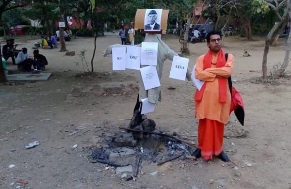 JNU's Yogi