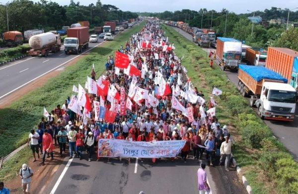 SFI Protest
