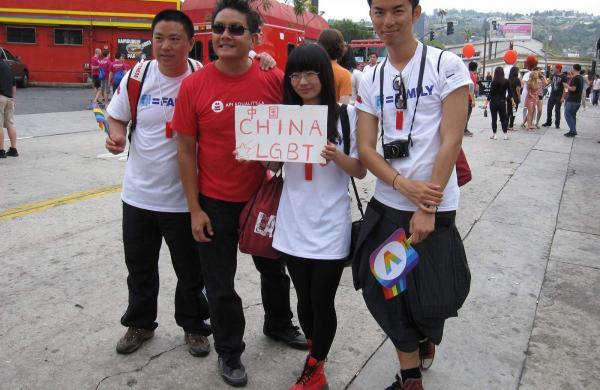 _中国_China_LGBT__(5827025105)