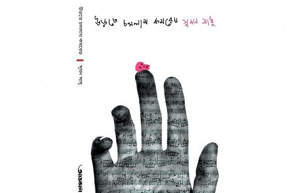 book_copy
