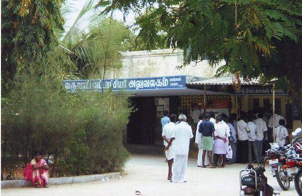 tahsildar1