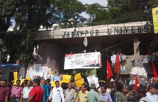 Jadavpur University Protest1