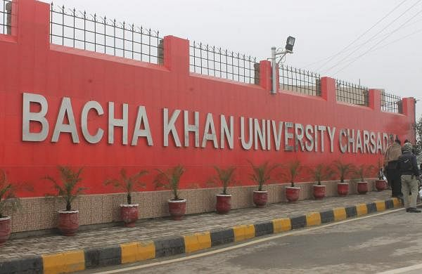 Bacha Khan University in Charsadda