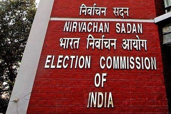 ElectionCommission