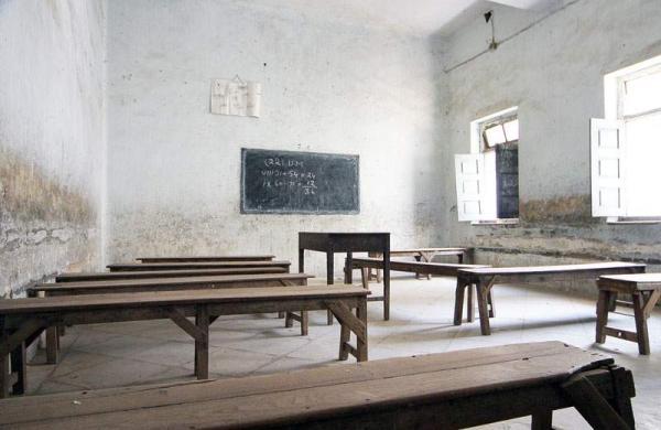 empty_classroom