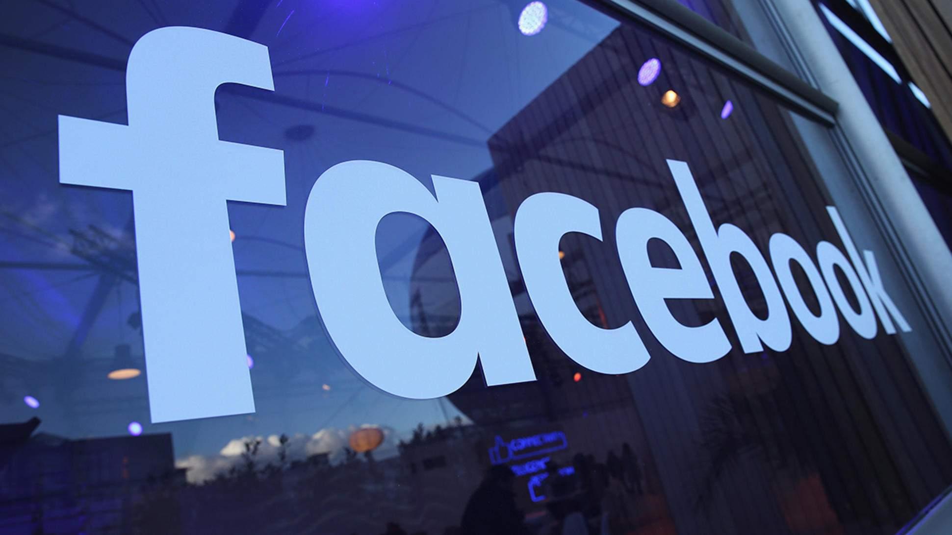 Social Network - Facebook - face recognition