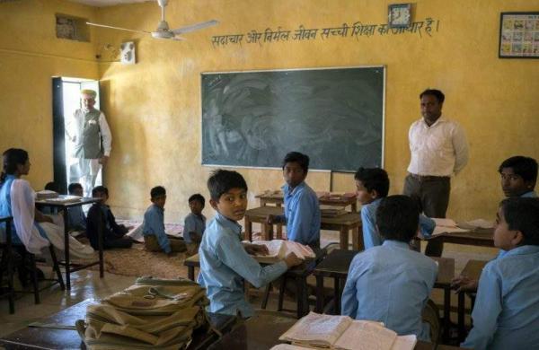 Indiaschool