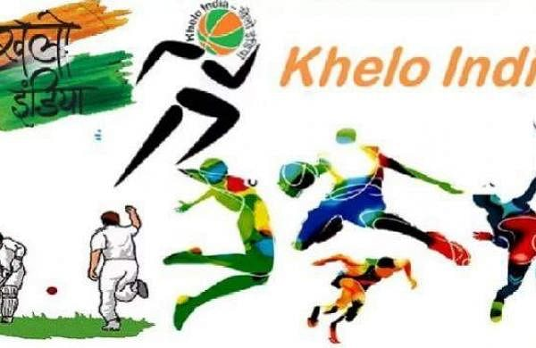 Khelo-India-Youth-Games