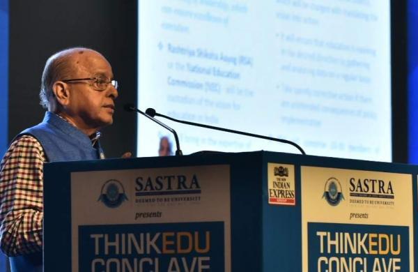 Dr Kasturirangan