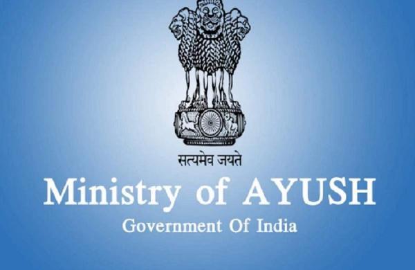 ministry-of-ayush_1533501815