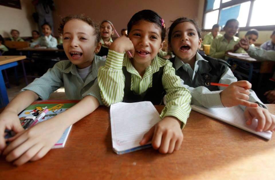 Egypt-school