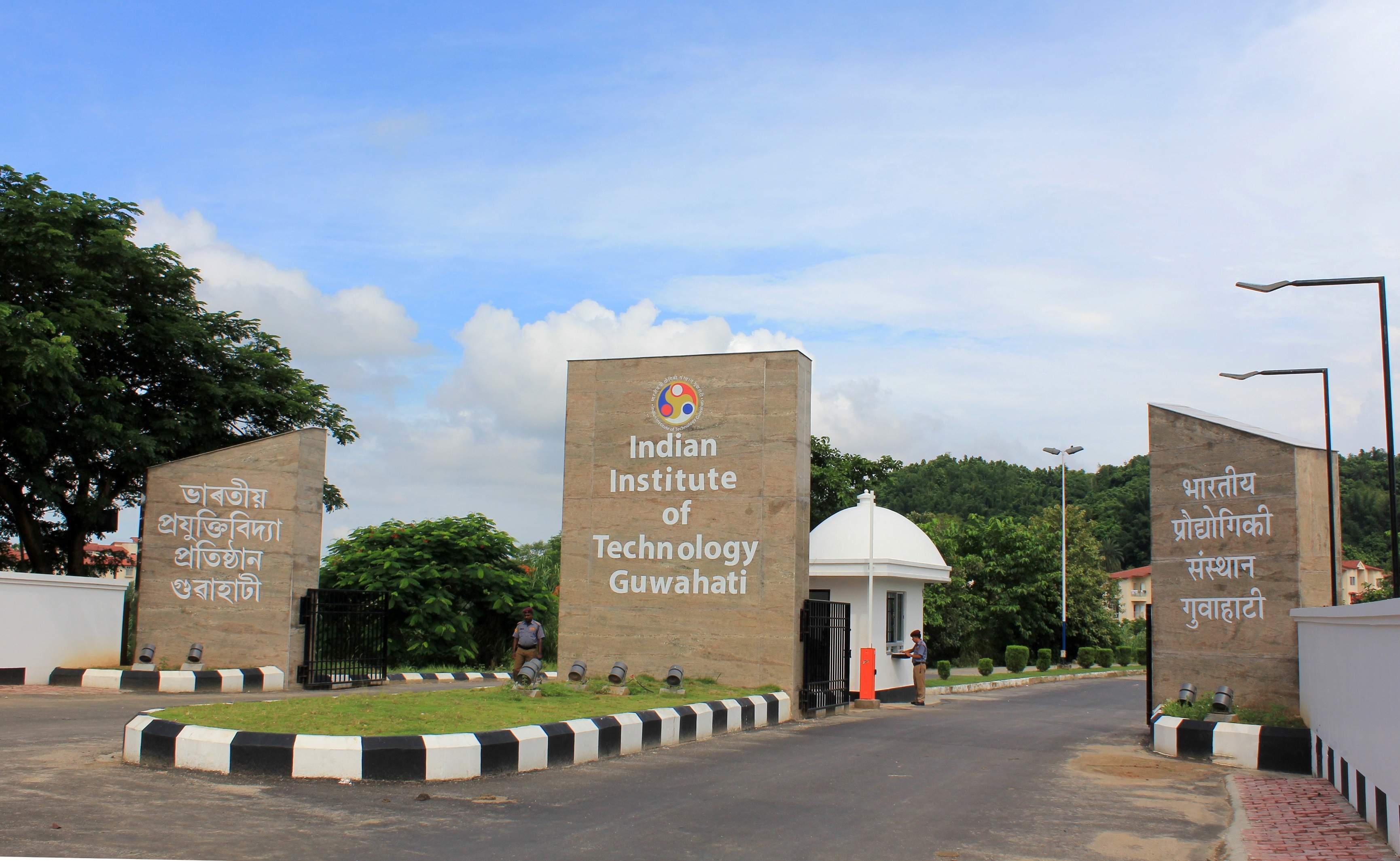 Main_Gate_of_IIT_Guwahati