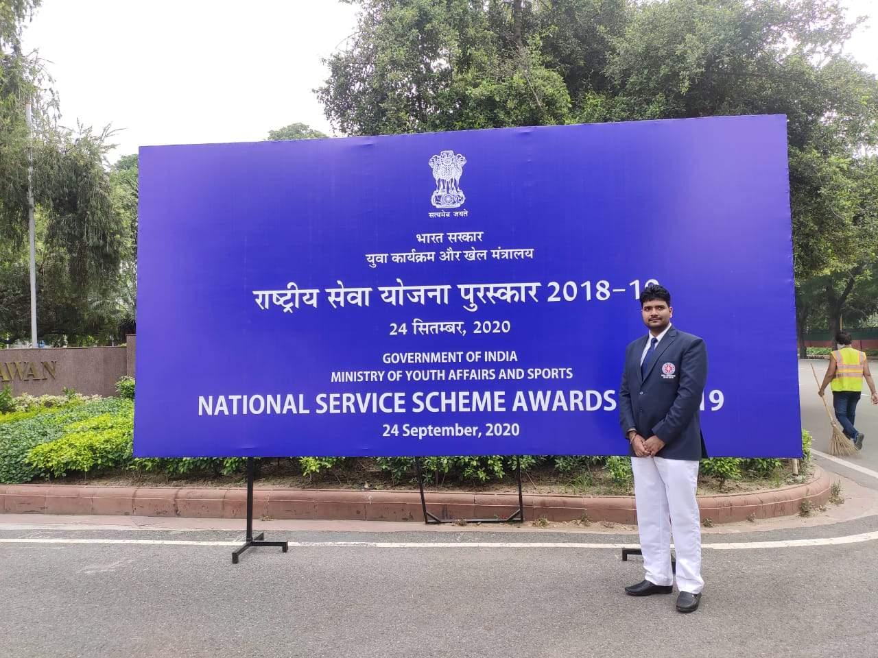 NSS_Award_2