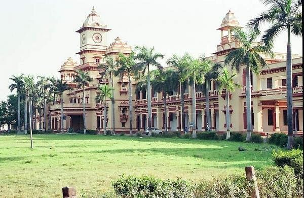 indian-institute-of-technology-bhu-iit-bhu-varanasi