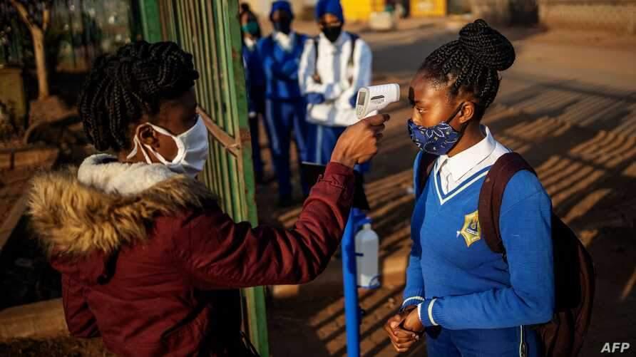 Africa_school