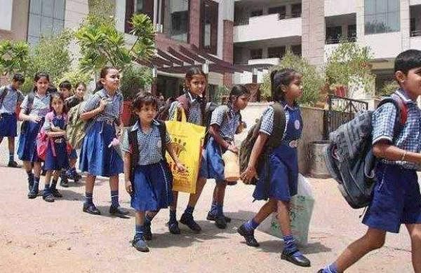 school_children_pti_picture