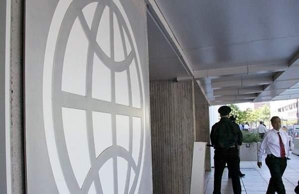 World_Bank_AFP