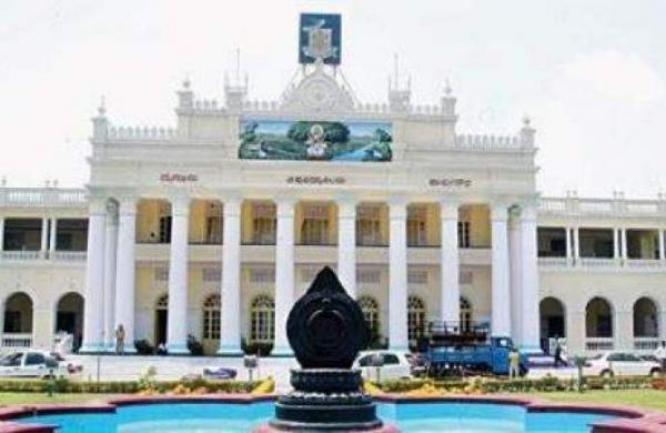 Mysore_university