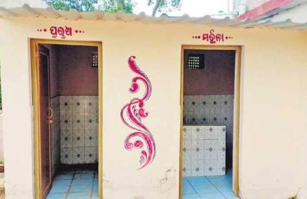 public_toilet_baripada_eps