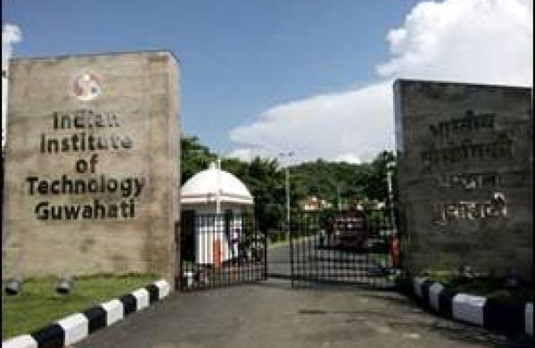 IIT_Guwahati_main_gate