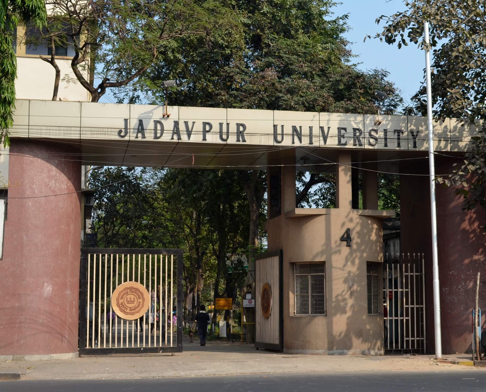 Jadavpur University Kolkata
