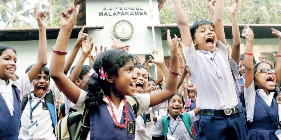 government_school_children
