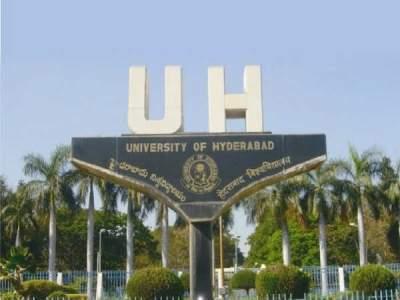 universityofhyderabadadhmissions-03-1499066784-