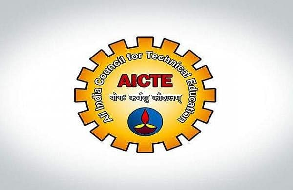 Resized-AICTE-logo