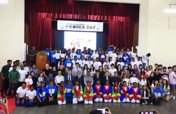 Annual_Korean_Cultural_Festival