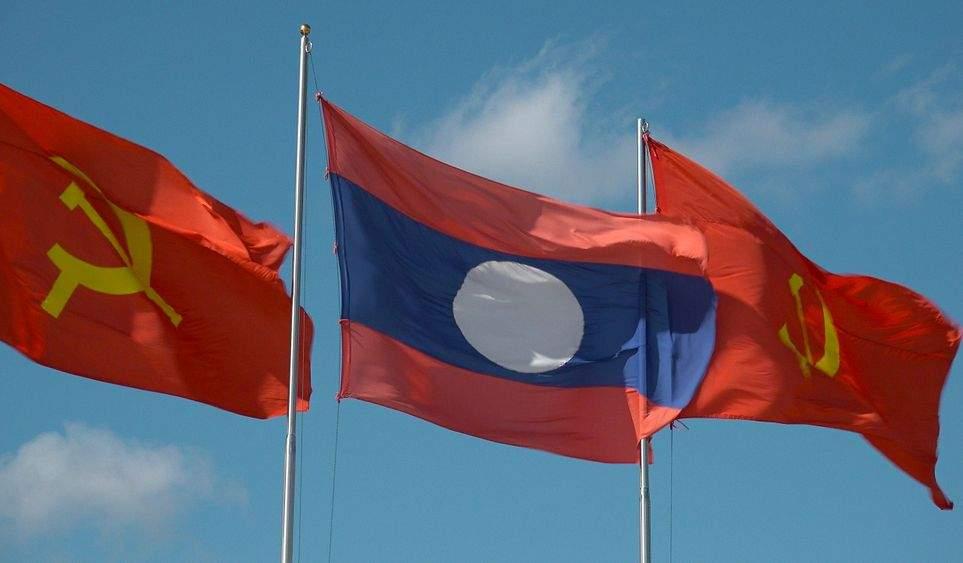 lao-communist-state
