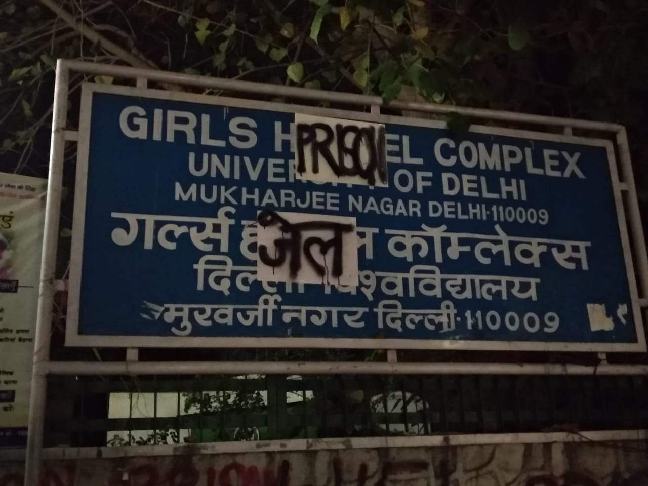 Delhi university women protest