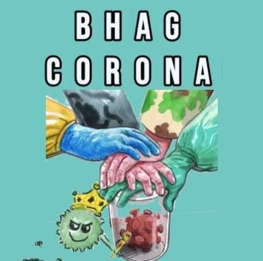 bhagcoro4