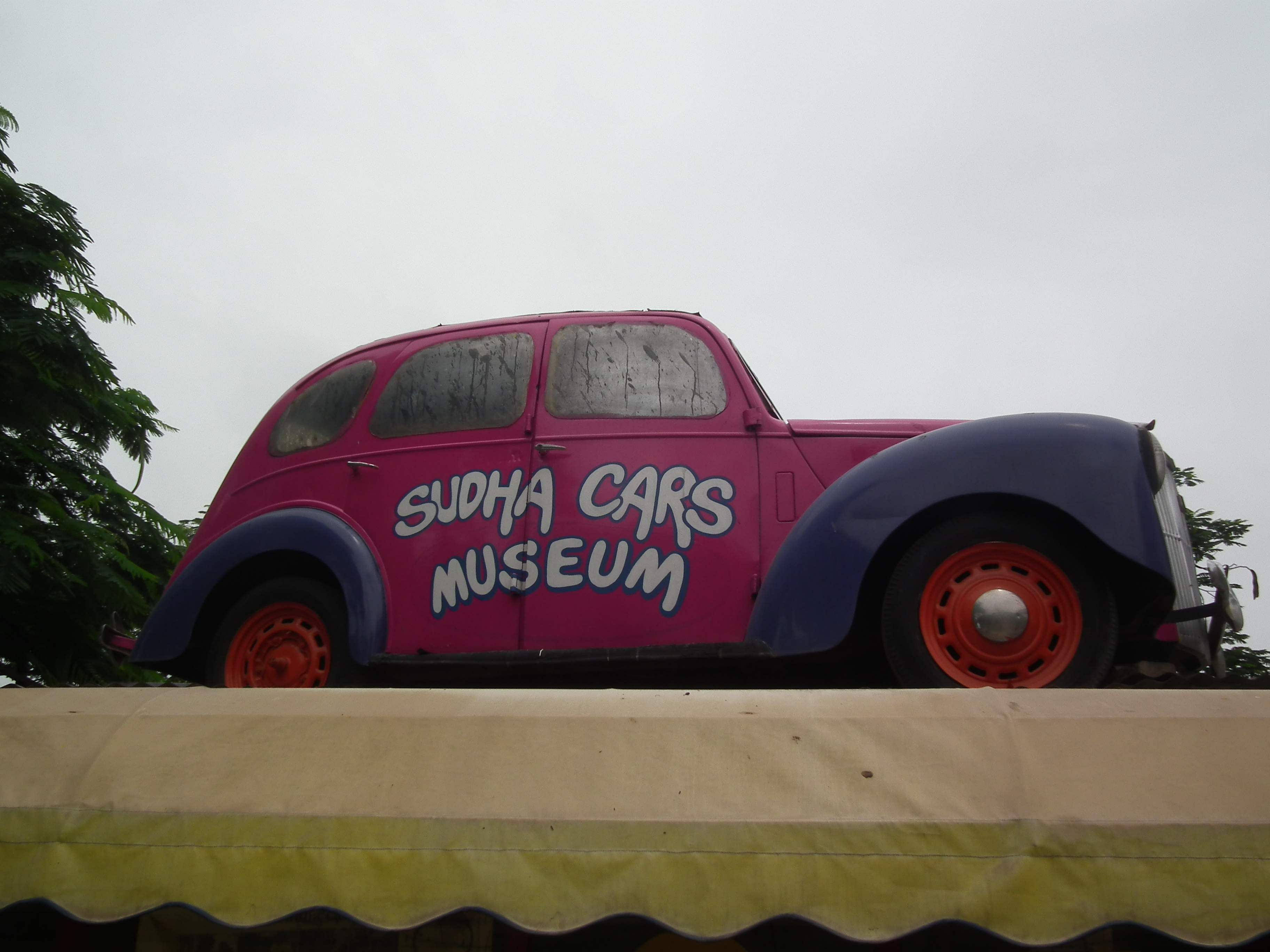 Snap_from_Sudha_Cars_Museum_Hyderabad_3767