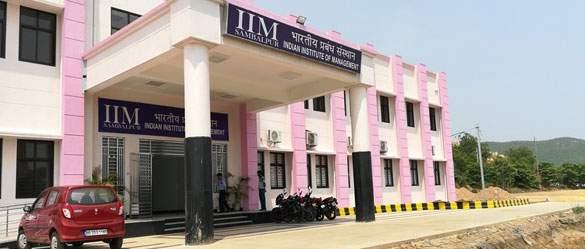 IIMS-campus2