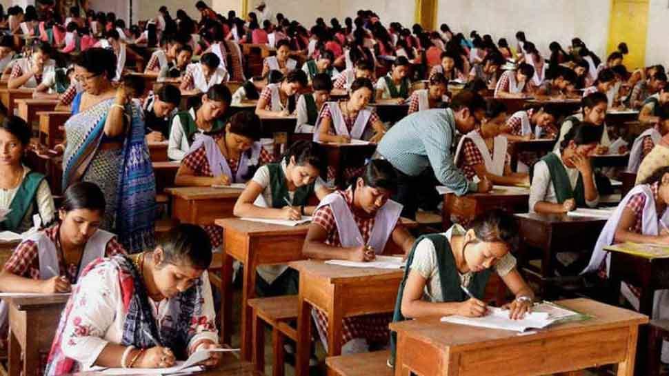 Gujarat_board_exam