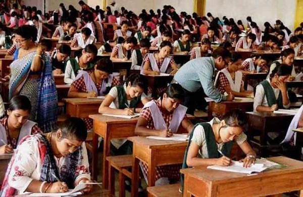 Gujarat_board_exam