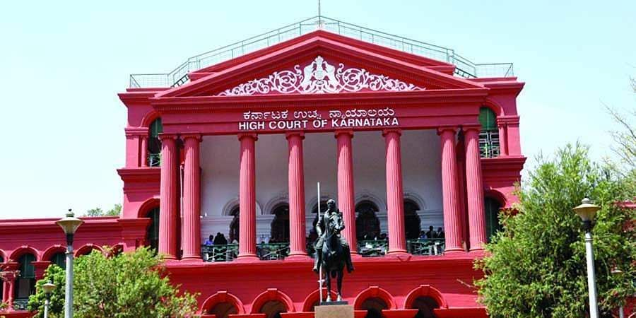 Karnataka_high_court_EPS1479