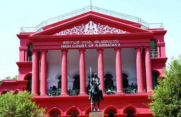 Karnataka_high_court_EPS1479