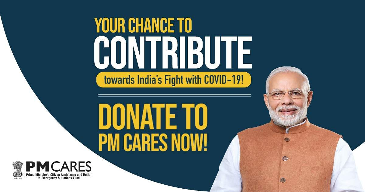 PMCARES_FB1